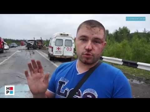 Мусоровоз врезался в автобус. Видео ДТП. 41 пострадавший