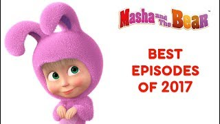 Masha And The Bear - Best episodes of 2017 🎬  from Masha and The Bear