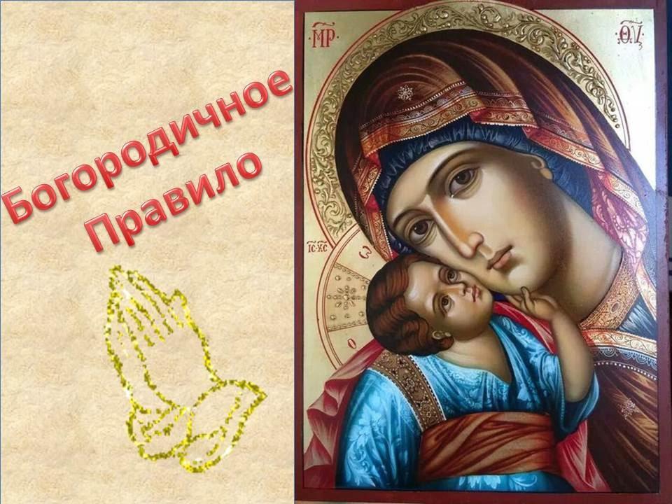 Слушать Слушать Ирина банных молитвы и исцеляющие