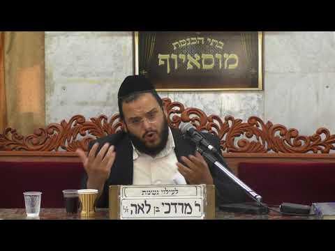 הרב אברהם מימון רעידות האדמה