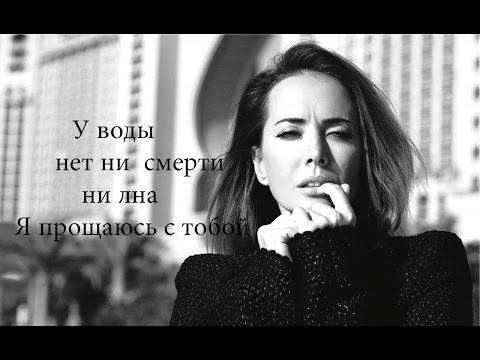 Зелимхан Темирсултанов -  Это Все ( Памяти Жанны Фриске)