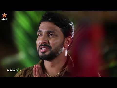 Aranmanai Kili  18-06-2019 Vijay Tv Serial Online