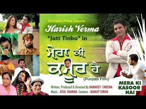 Mera Ki Kasoor Hai (2012)