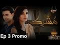Mushrik - Episode 3 Promo | APlus