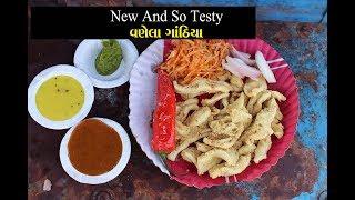 vanela ghathiya   વણેલા ગાંઠીયા   surat best street food