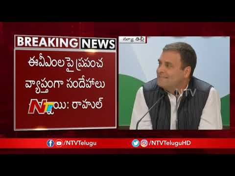 Rahul Gandhi Press Meet over Election Results in Five States | NTV