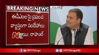 Rahul Gandhi Press Meet over Election Results in Five States - NTV - netivaarthalu.com