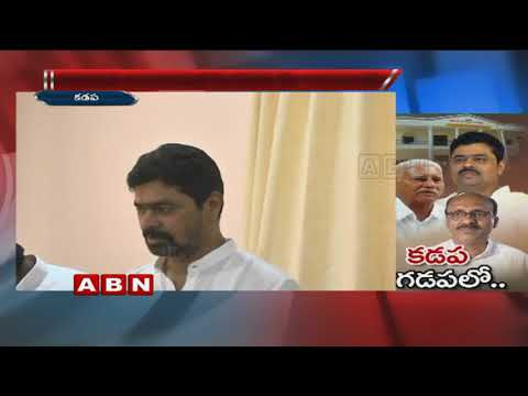 Internal Clashes Between TDP Leaders In Kadapa District | CM Ramesh Vs Varada Rajulu Reddy