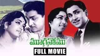 Poola Rangadu - Mooga Nomu - Telugu Full Lenght Movie - Akkineni Nageswar Rao(ANR) , Jamuna,S V R