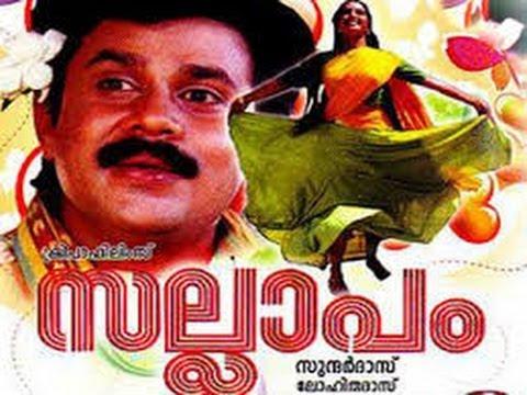 Sallaapam | Full Malayalam Movie Online | Dileep, Manoj K Jayan video