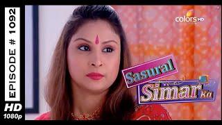 Sasural Simar Ka - ससुराल सीमर का - 2nd February 2015 - Full Episode (HD)