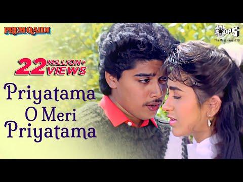 Priyatama O Meri Priyatama - Prem Qaidi - Karisma Kapoor & Haresh...