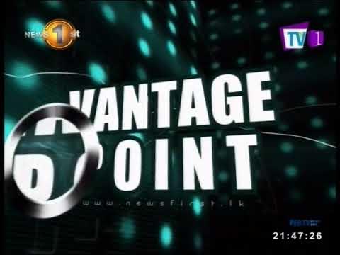 vantage point tv1 09|eng