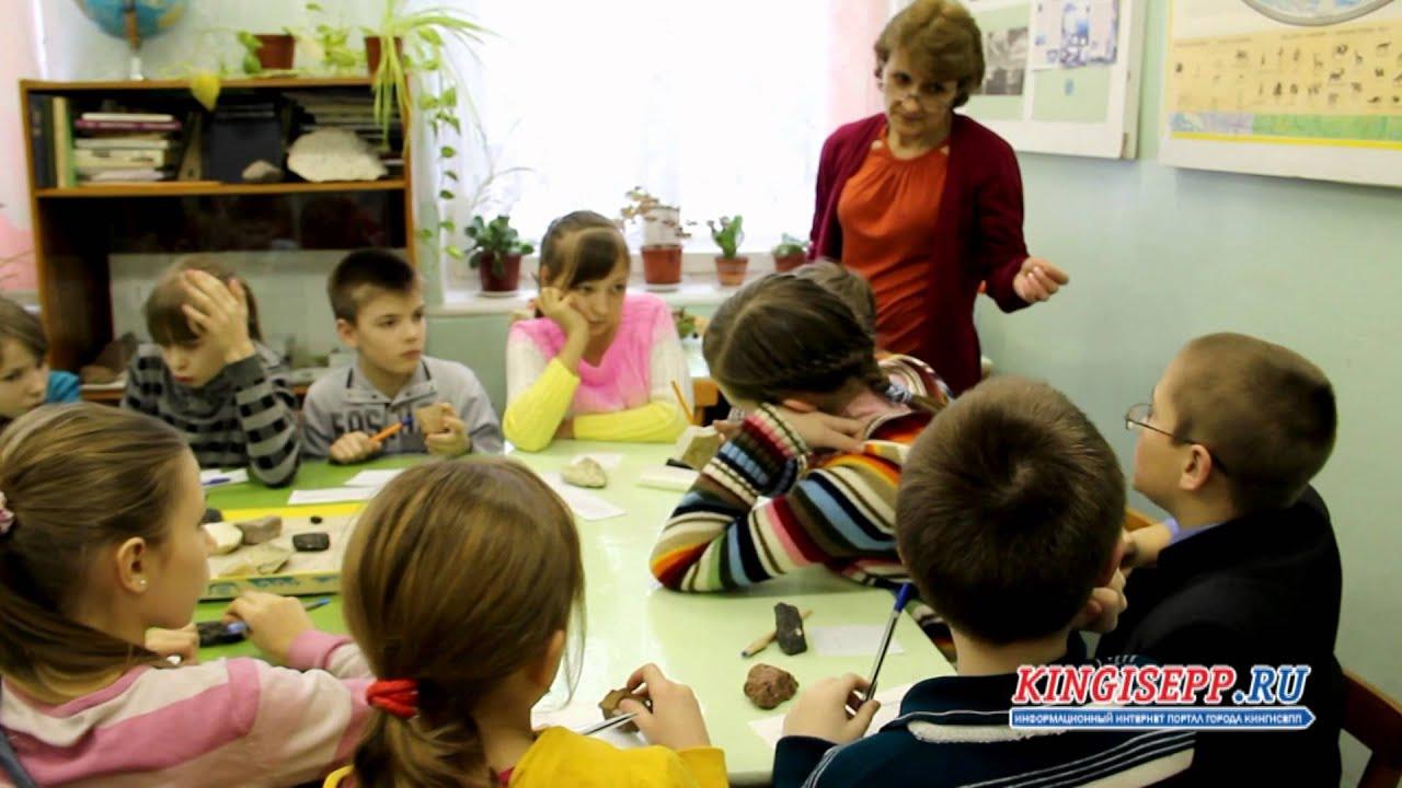 Сайт 5 школы кингисепп 22 фотография