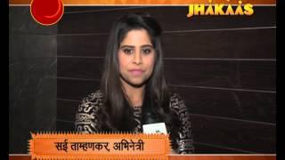 Lai Bhari | Hunterr | Sai Tamhankar Interview