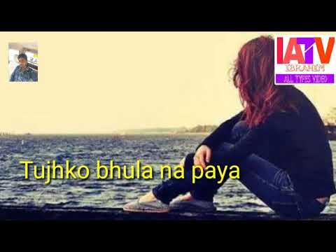 Har zakhm dil ka mere dilse dua de.. ik vaari ,. Whatsapp status video|| by Ibrahim All Types video