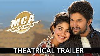 MCA Movie Theatrical Trailer |(Middle Class Abbayi)|Nani, Sai Pallavi | DSP | Dil Raju | Sriram Venu