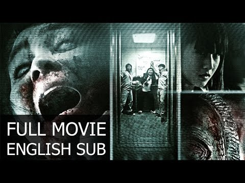 Thai Horror Movie - Heaven & Hell 2012 [English Subtitle] Full Thai Movie
