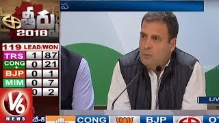 Congress President Rahul Gandhi Addresses The Media On Assembly Election Results 2018  - netivaarthalu.com