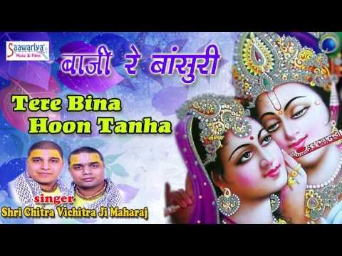 mere jeevan ki vichitra ghatna Lyrics of mere jivan sathi hindi song from saathi (1968), mere jivan sathi mere jivan sathi lyrics - saathi (1968) movie/album masti nazar me kal ke khumar ki.