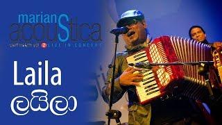 Laiyla (ලයිලා )- MARIANS Acoustica Concert