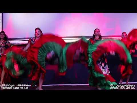 Красивый цыганский танец девушек