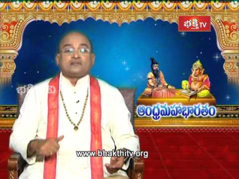 Andhra Mahabharatam - Salya Parvam (Episode 1313 | Part 3)
