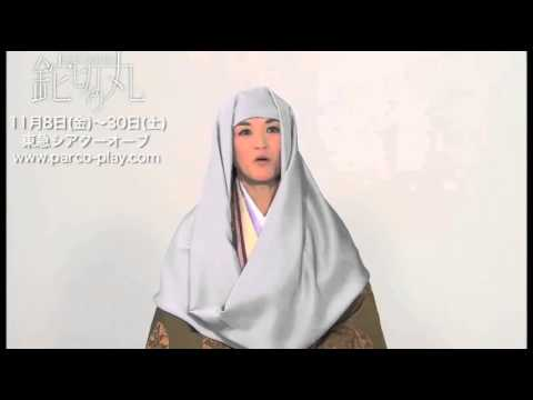 宮地雅子の画像 p1_7