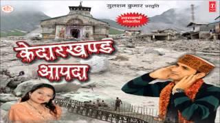 Naach Padi Meri Fenta Full Song   Manglesh Dangwal New Garhwali Album Songs 2014   Kedarkhand Aapda