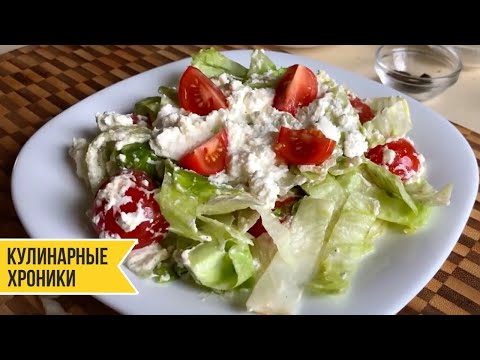Салат Робиола! Вкусные Рецепты by Бодя
