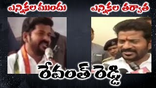 Before Words-After Words | Revanth Reddy Press Meet After Telangana Election | Top Telugu Media