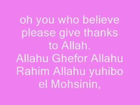 Michael Jackson-Give thanks to Allah-(Lyrics) This is not Zain...
