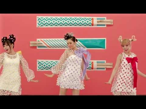 Orange Caramel - Catallena