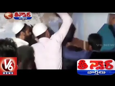 MLA And Followers Thrash Culprit At Police Station, Video Goes Viral | Teenmaar News | V6 News