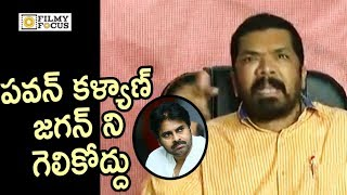 Posani Warning to Pawan Kalyan about YS Jagan