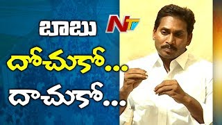 Chandrababu and Team Looting farmers By reducing MSP | YS Jagan Exclusive Interview | NTV
