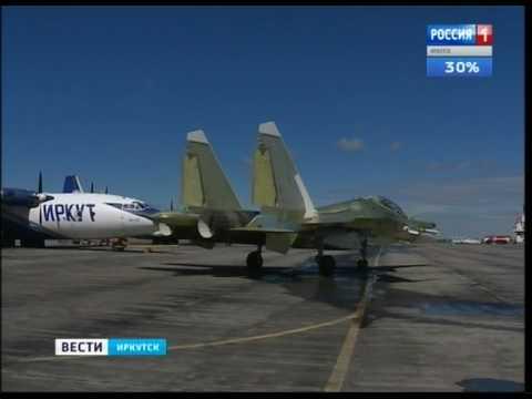 Два самолёта Су 30СМ передал Иркутский авиазавод минобороны России, «Вести-Иркутск»