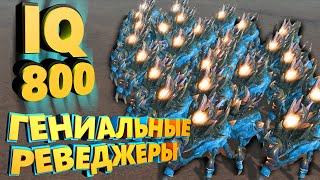 РАЗОРИТЕЛИ кандидата на NationWars момент взятия GML попал на стрим - StarCraft 2 топ 200