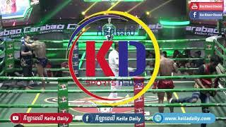 ឯម សុធី VS នុនថាវត្ថិ ហ្វាសុរះមួយថៃ Bayon Boxing 23.06.2019