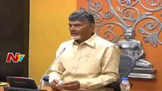 CM Chandrababu To Visit Titli Cyclone Affected areas Tomorrow in Srikakulam | NTV