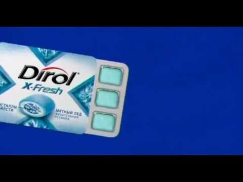 Музыка Из Рекламы Dirol X