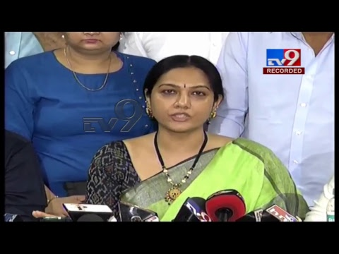 MAA Association Press Meet Against Actress Sri Reddy - TV9
