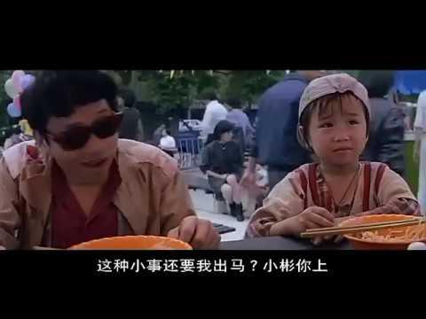 兩隻老虎DVD國語中字1985年