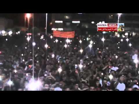 أحلى زجل بمظاهرات حماة