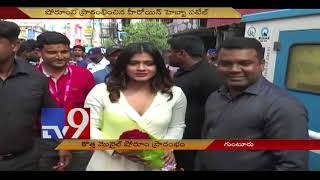 Heroine Hebah Patel launches B New Mobile showroom in Guntur