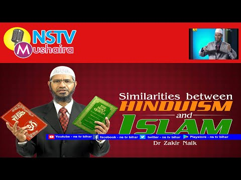 Hindu Dharam Aur Mazhabe Islam Main Yaksaniyat By Dr  Zakir Naik (full) video