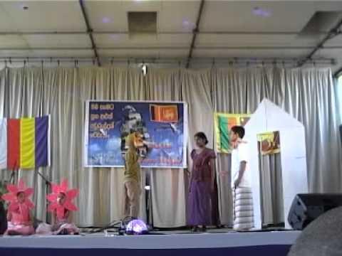 media sinhala stage drama songs download