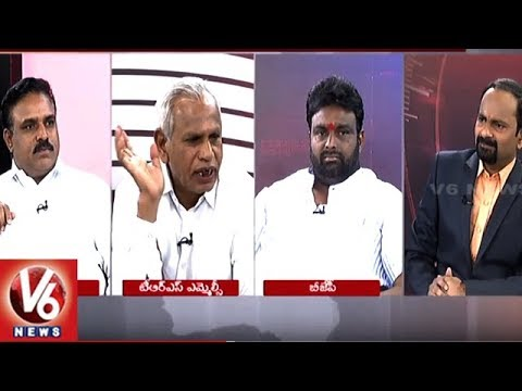 Special Debate On NITI Aayog Meeting | Good Morning Telangana | V6 News