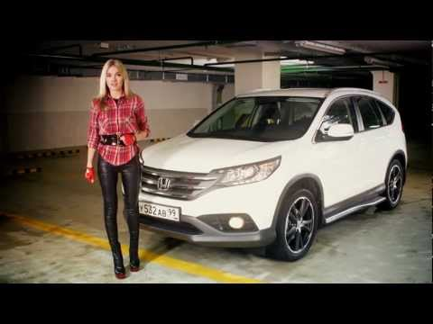 HONDA CRV: -   