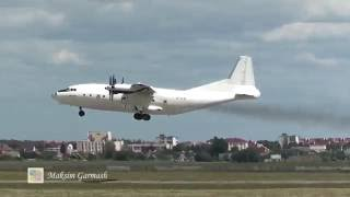 "Запуск, руление и взлёт АН-12 из аэропорта ""Гродно""/Starting, taxiing and takeoff AN-12 from Grodno"